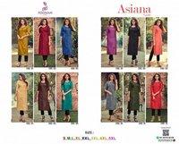 Asiana Vol-4 Cotton Slub With Embroidery & Mirror Work With Designer Sleeve
