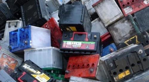 Drained Lead-acid Battery Scrap (Rains Per Isri Specifications)