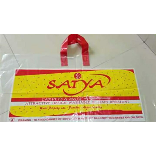 Pillow Cover Packaging Bag