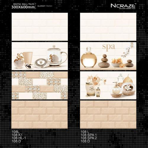 300x600mm ceramic wall tile