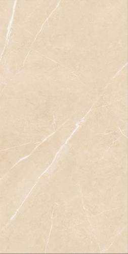 ALMATY CREMA Polished Vitrified Tiles
