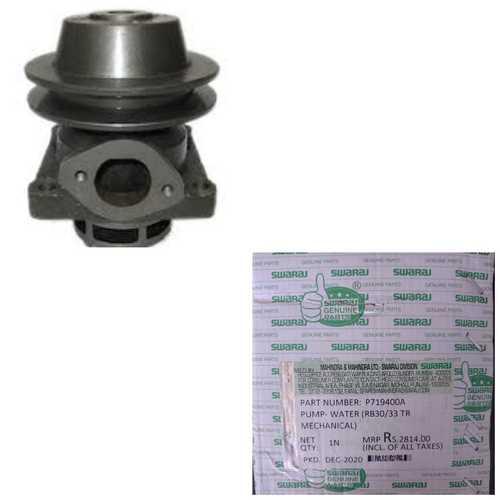 855 Swaraj Water Pump
