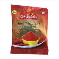15Gm Arya Red Chilli Powder