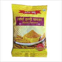 50Gm Arya Haldi Powder