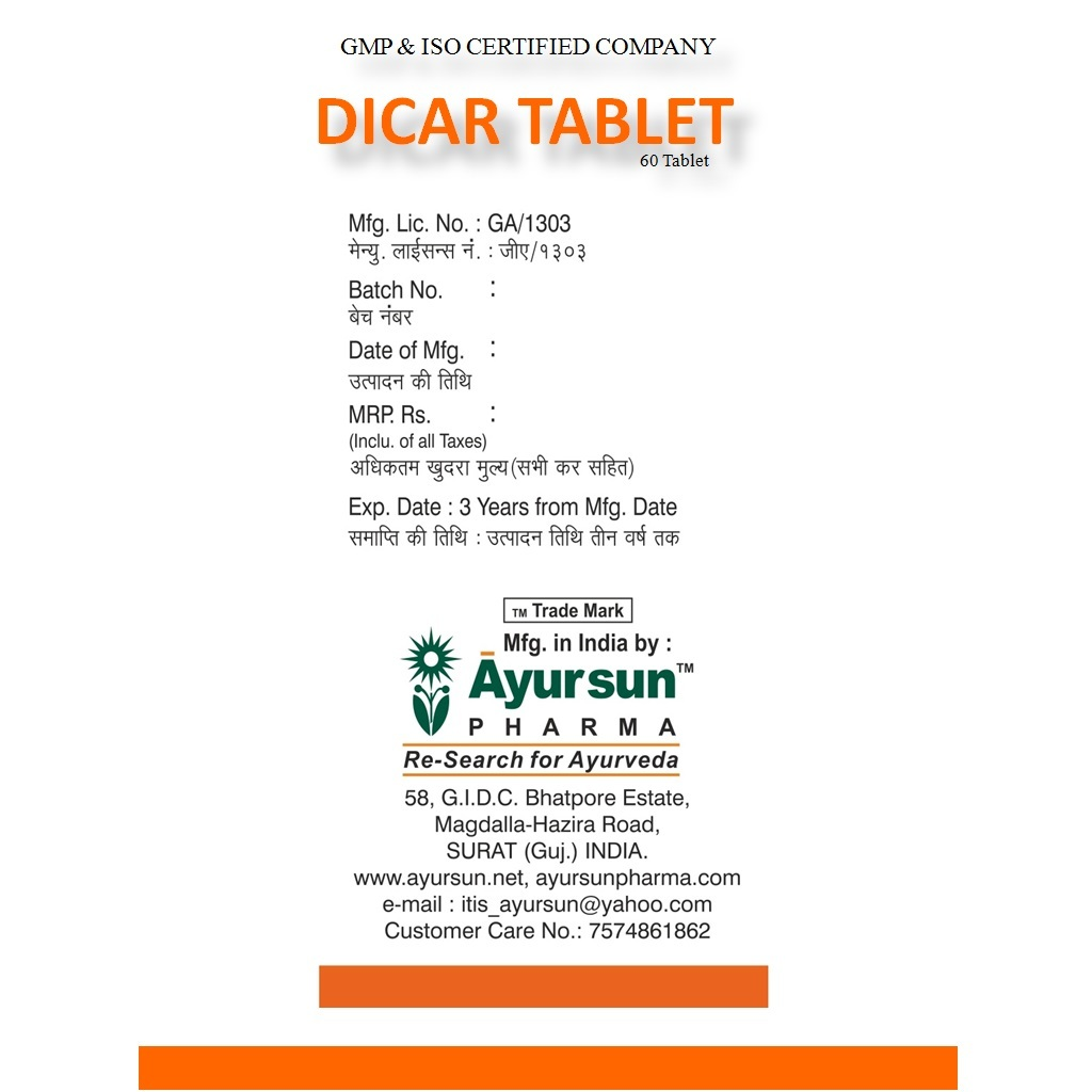 Ayurvedic Ayursun Tablet For Improves Digesion - Dicar Tablet