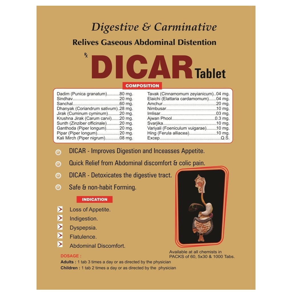 Ayurvedic Herbal Medicine For Improve Digesion - Dicar Tablet