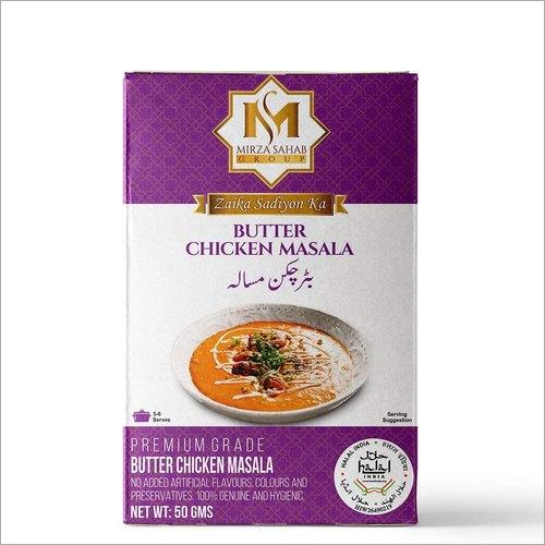 Mirza Sahab Butter Chicken Masala