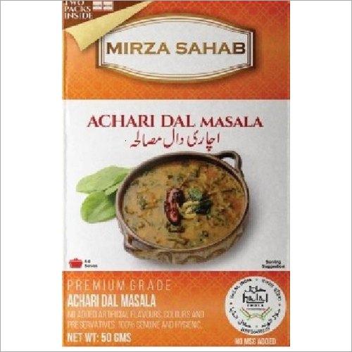 Mirza Sahab Achari Dal Masala