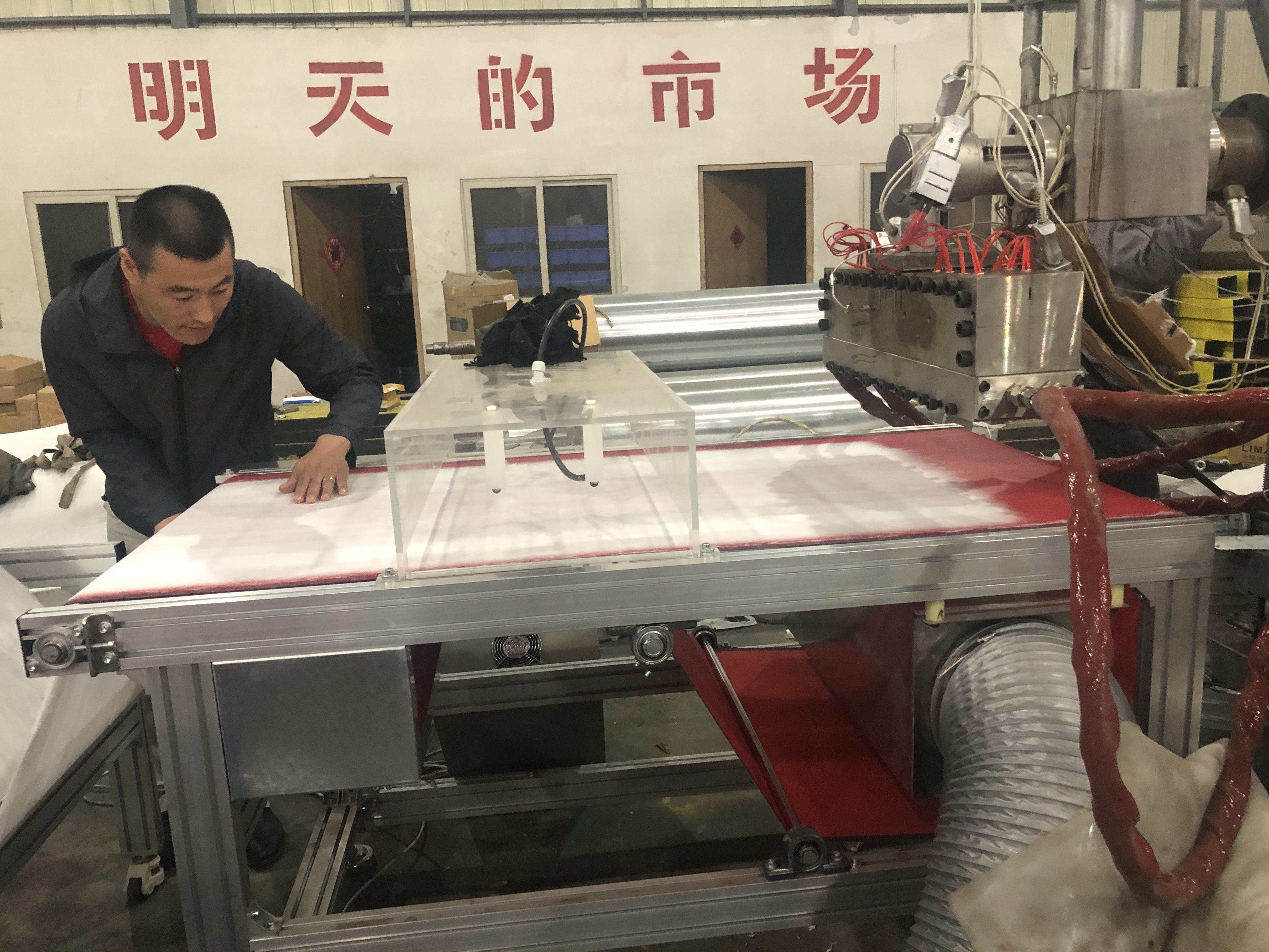 1600mm Melt Blown Non-woven Fabric Production Line