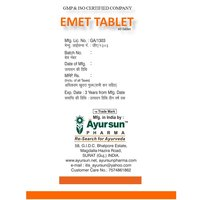 Ayurvedic Ayursun Medicine For Travel Sickness - Emet Tablet