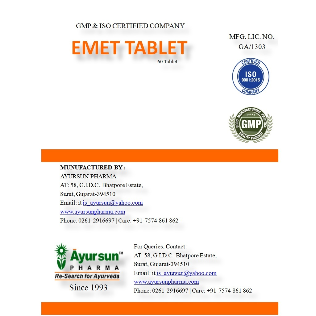 Herbal Ayursun Medicine For Travel Sickness - Emet Tablet