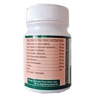 Ayurvedic Ayursun Medicine For Morning Sickness - Emet Tablet