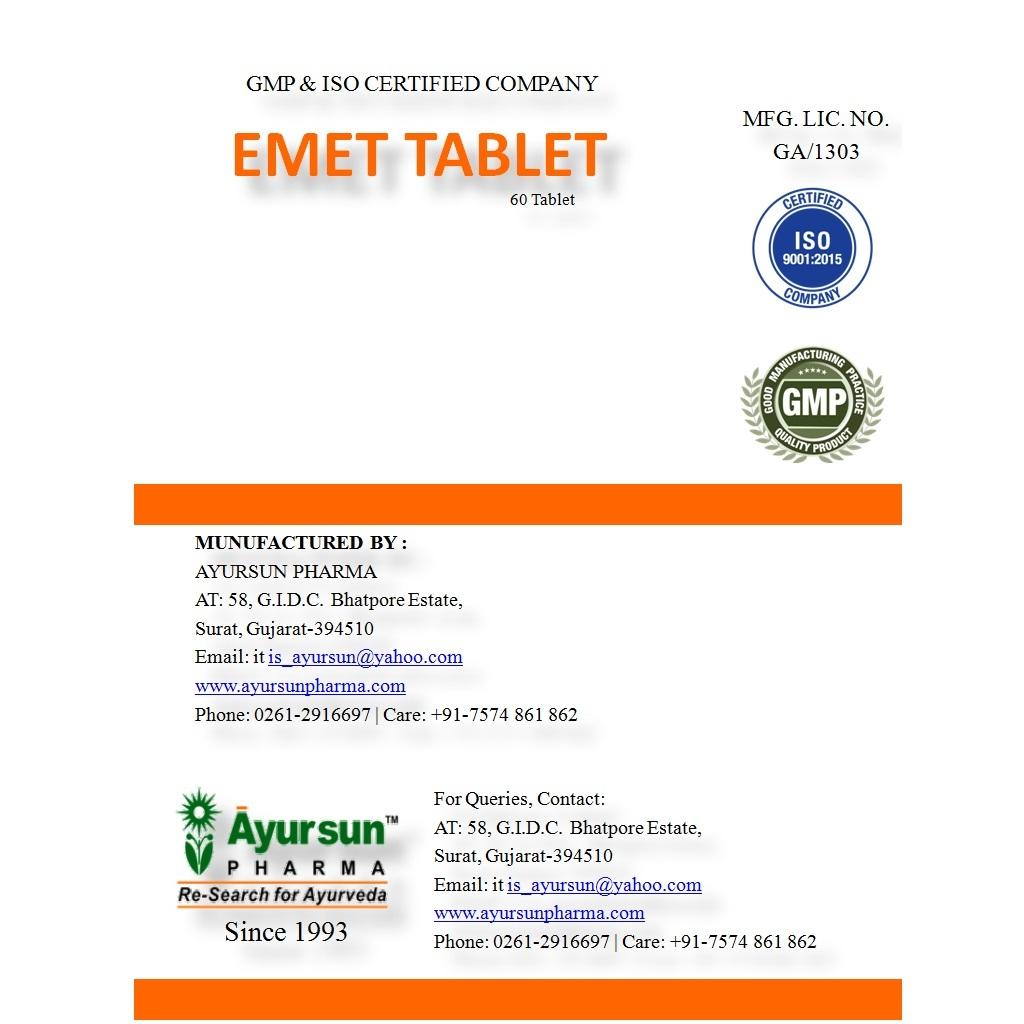 Ayurvedic Herbal Tablet For Gastroenteritis - Emet Tablet