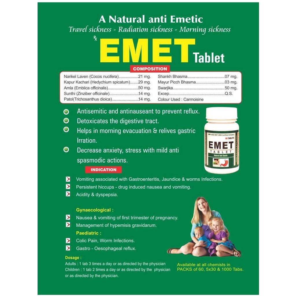 Emet Tab (Anti Emetic Natural Medicine)
