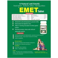 Ayurvedic Herbal Medicine For Morning Sickness - Emet Tablet