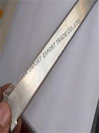 Cassava Rasper Blade