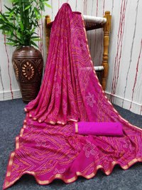 Crush Silk Saree