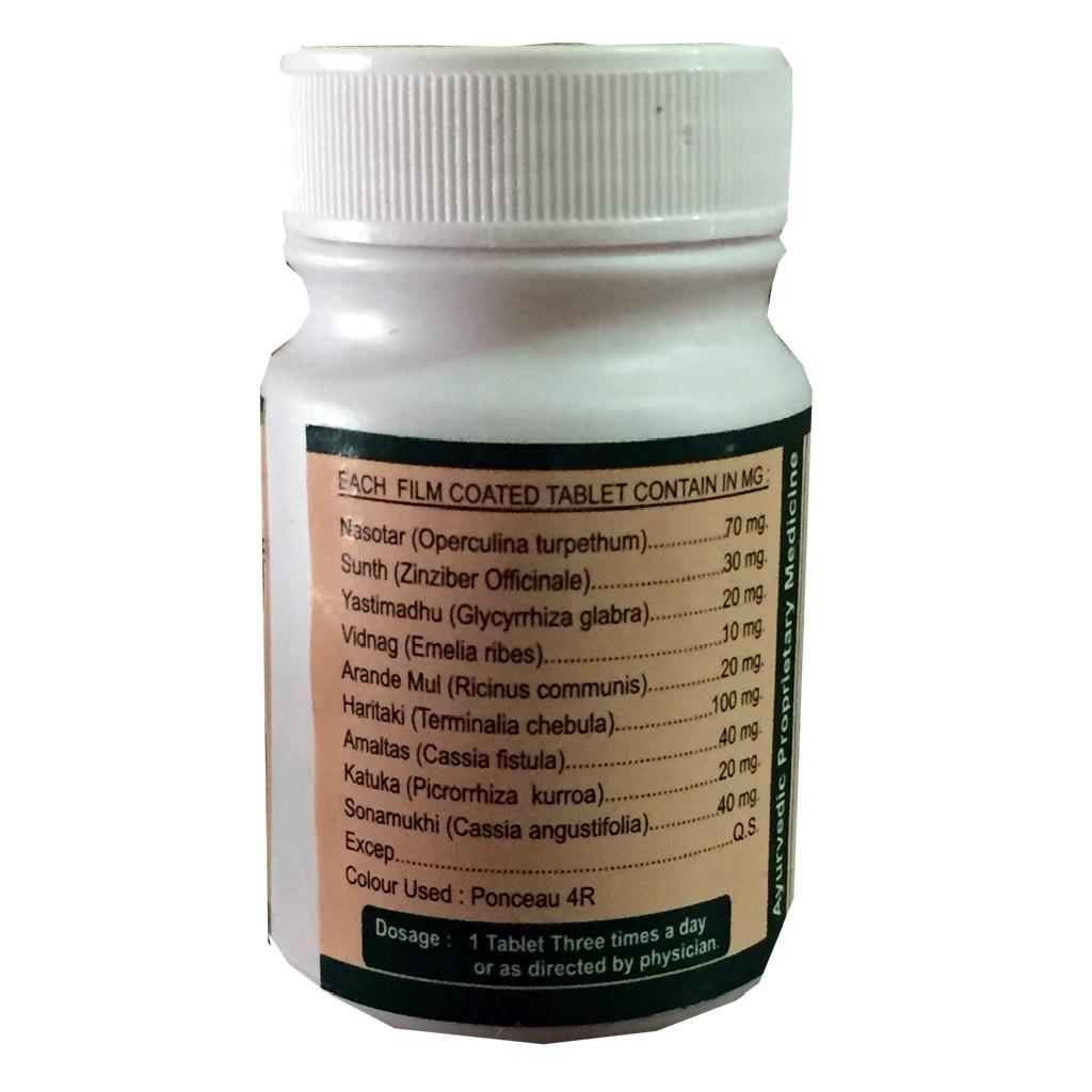 Ayursun Herbal Medicine For Piles - Seenalax Tablet
