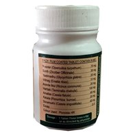 Ayurvedic Ayursun Herbal Medicine For Piles - Seenalax Tablet