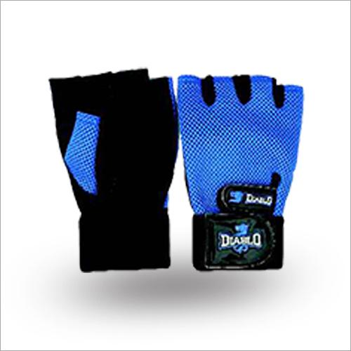 Fingerless Gym Gloves