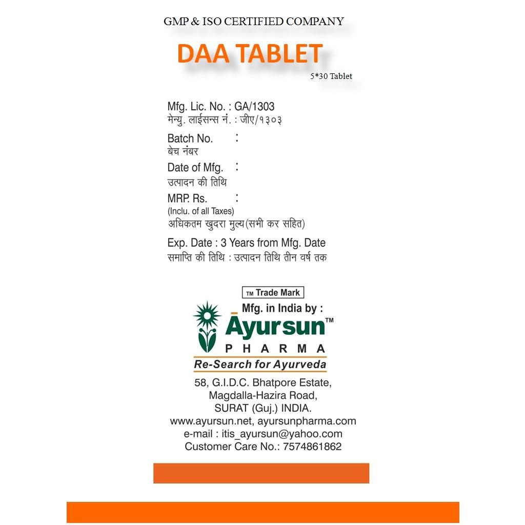 Daa Tablet (Anti-allergic)