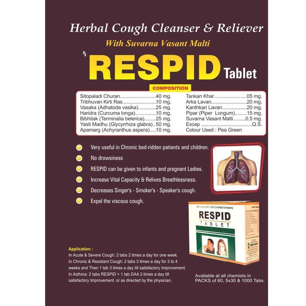 Ayurveda Tablet For Pregnant ladies - Respid Tablet