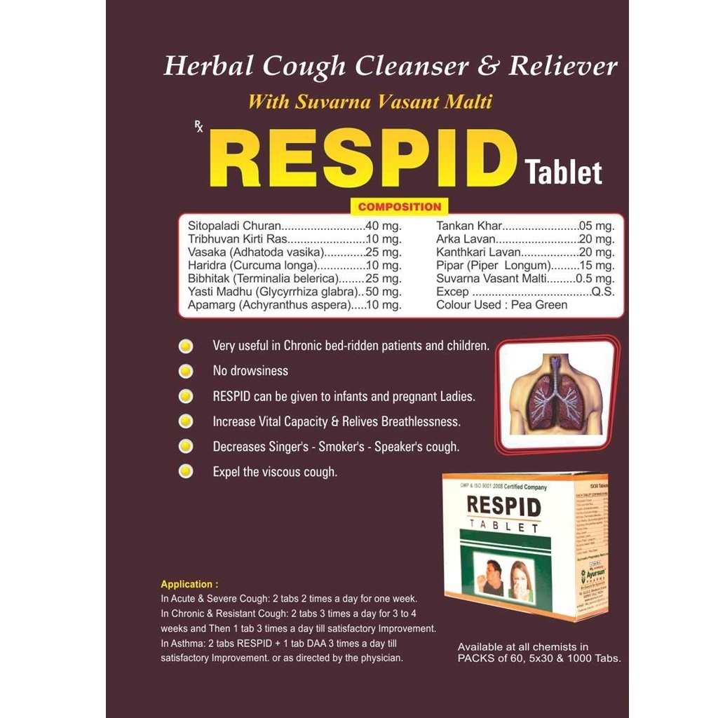 Ayurveda & Herbal Medicine For Respiratory-Respid Tablet