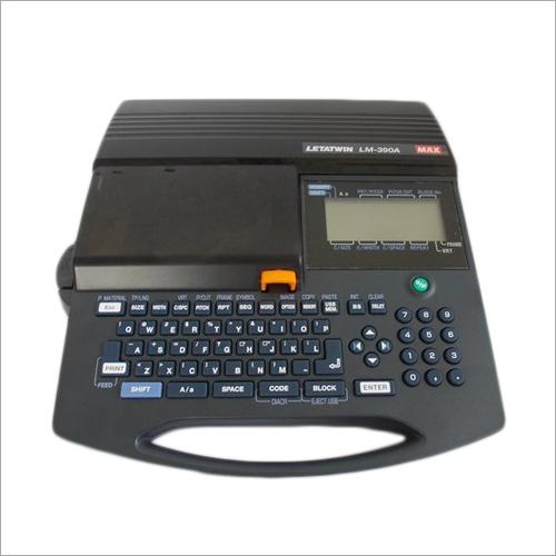 Max Tube Printer