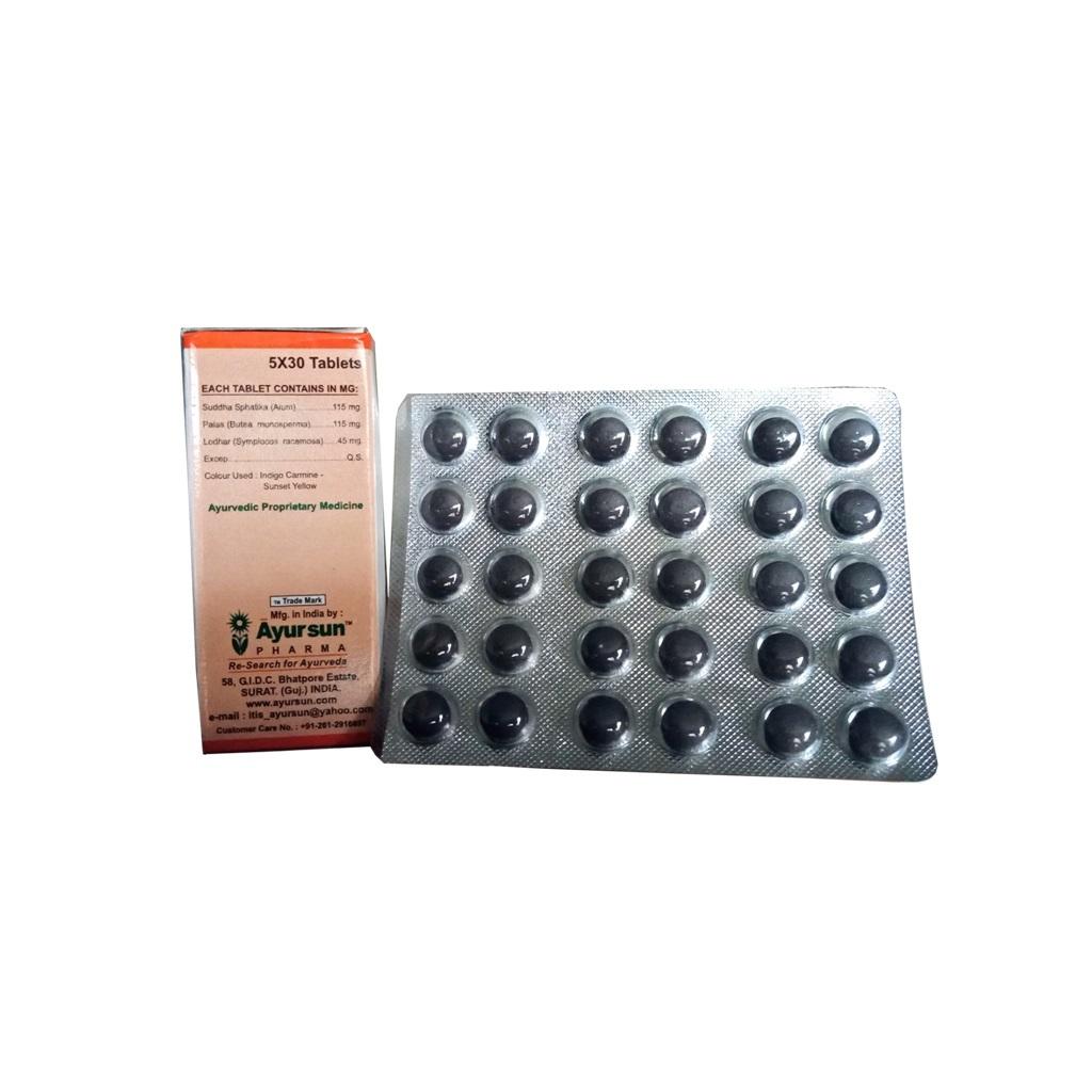 Herbal Ayurvedic Medicine For Coagulant - Coag Tablet