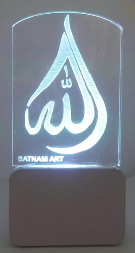 3D ACRYLIC ALLAH NIGHT LAMP
