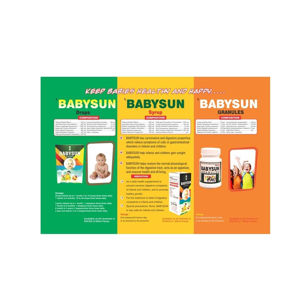 Ayurvedic Medicine BABYSUN Granules