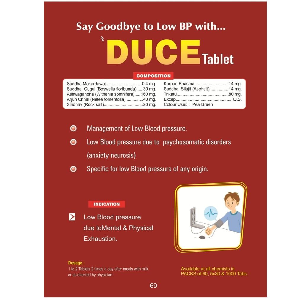 Ayurvedic Herbal Tablet For Low Blood Pressure - Duce Tablet