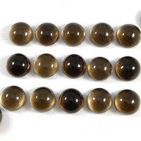 7mm Smoky Quartz Round Cabochon Loose Gemstones