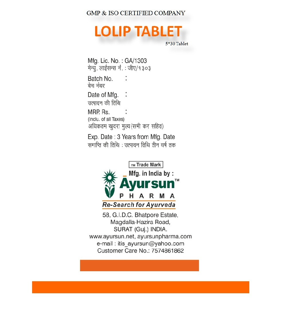 Ayurvedic Tablet For Pulmonary Congestion-lolip Tablet