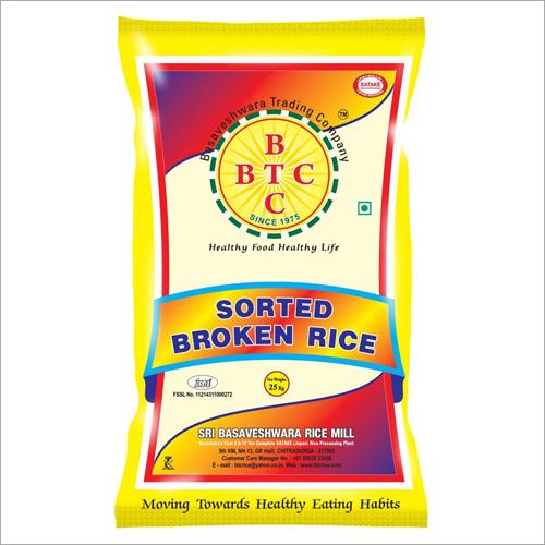 Sorted Broken Rice