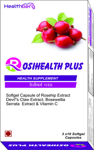 Softgel Capsules of Rosehip extract, Devil's Claw Extract, Bosewellia Serrata Extract & Vitamin C