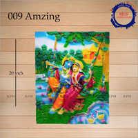 20 Inch Amazing Wall Frame