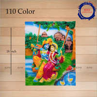 18 Inch Color Wall Frame