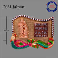 8 Inch Jalpan Wall Frame