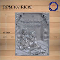 11 Inch Radha Krishna Designing Frame