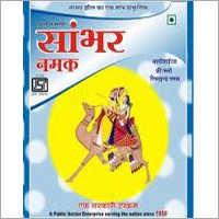 Sambhar Namak