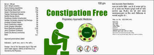 Constipation Free