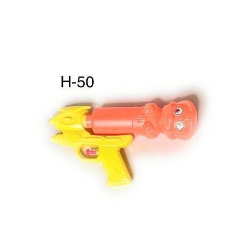Holi Pichkari Water Gun