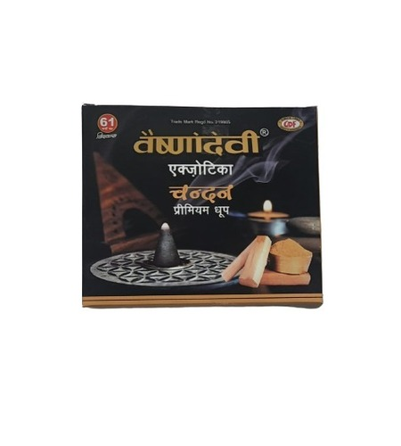 Vaishnodevi Exotica Chandan Dhoop
