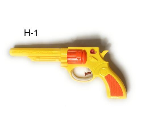 Holi pistol water gun