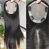 1000 Womens Patch Human Hair