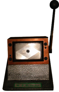 PVC Card Cutter (54x86mm)