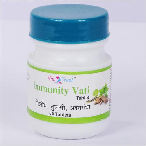 Immunity Vati Tablet