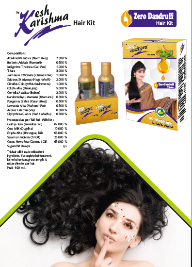 Kesh Karishma Zero Dandruff Hair Kit