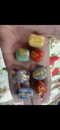 Chakra Tumbled Stone With Engraved